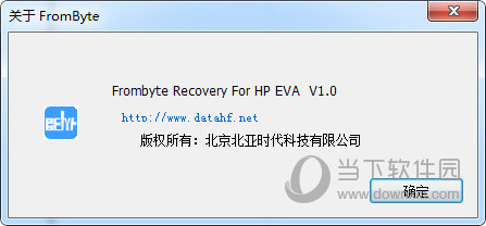 Frombyte Recovery For HP EVA