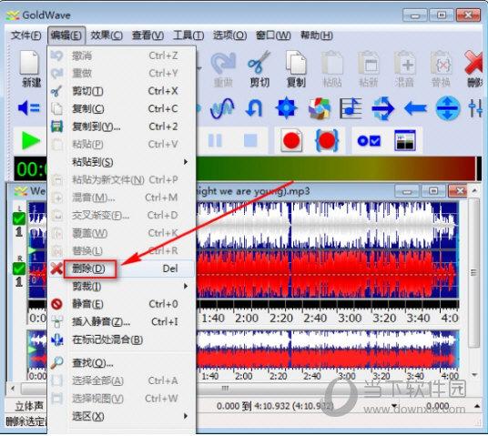 GoldWave5.58汉化版