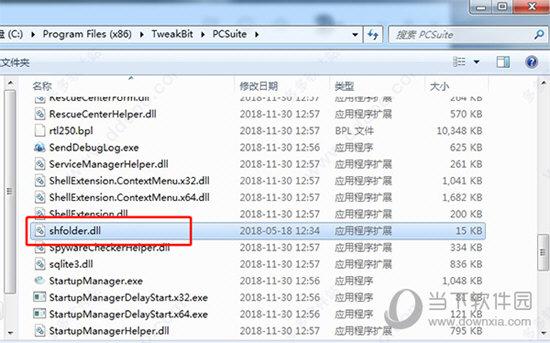 TweakBit PCSuite