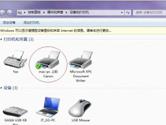 Win7局域网共享打印机怎么设置 其实很简单