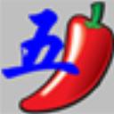 红辣椒编码器 V1.0 绿色版