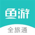 鱼游 V2.4.1 iPhone版