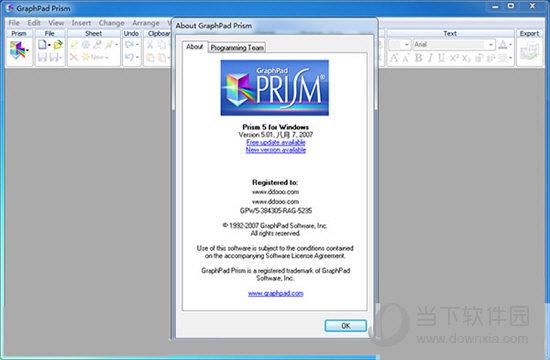 Graphpad Prism 5破解版
