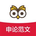申论范文精选 V1.6.0 安卓版