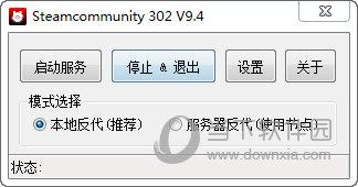 Steamcommunity302