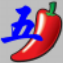 红辣椒五笔输入法 V3.0 官方版