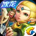 龙之谷 V1.33.0 iPhone版