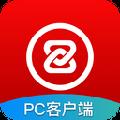 ZB客户端 x64 V2.2.0.0 官方版