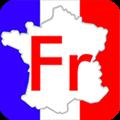 法语入门到精通 V1.6 安卓版