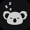 考拉睡眠 V2.3.3 安卓版