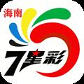 海南七星彩APP V1.0 最新手机版