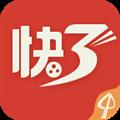 江苏快3APP V1.3.2 安卓最新版