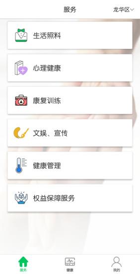 青未了 V2.0.7 安卓版截图1