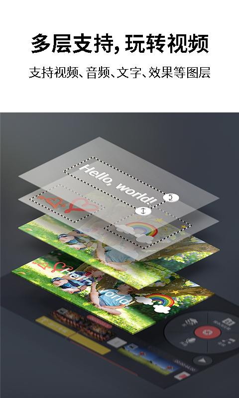 巧影去水印破解版 V4.2.0 安卓版截图2