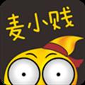 麦小贱免注册码版 V2.8.0.5 安卓版