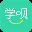 学呗课堂 V4.0.3 安卓版