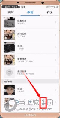 华为手机中设置拍照显示日期时间的具体流程介绍