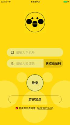 蜜源免注册版 V2.0.8 安卓版截图3