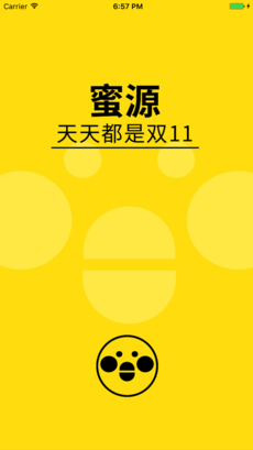 蜜源免注册版 V2.0.8 安卓版截图1