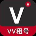 VV租号 V4.0.0 安卓版