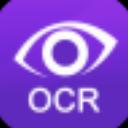得力OCR文字识别软件 V1.0.0.7 官方版