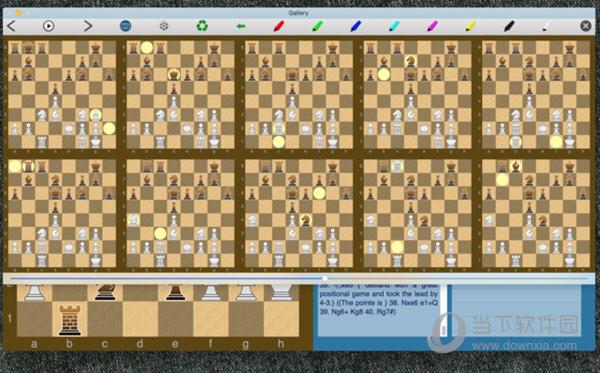 GreenChess Mac版