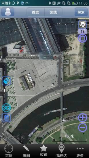 奥维互动地图离线vip版 V7.8.7 安卓版截图4