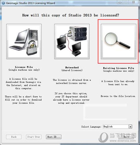 Geomagic Studio 2013破解版
