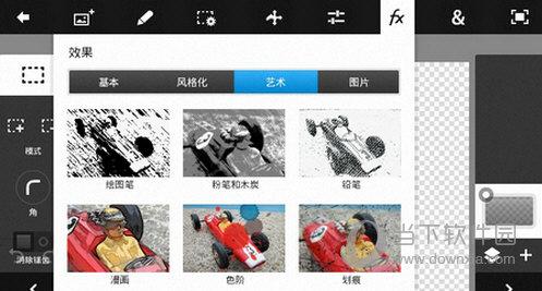 photoshop手机中文版