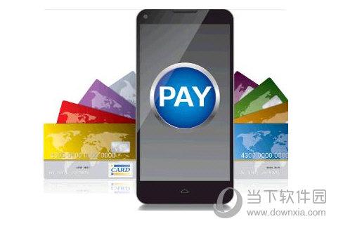银联二维码支付和支付宝微信支付有什么区别
