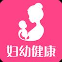 妇幼健康 V1.3.1 iPhone版