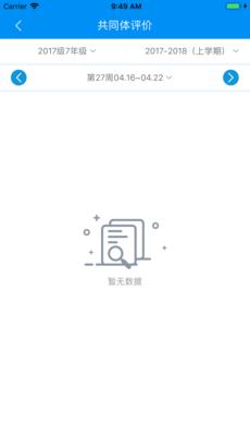 慧知行 V1.0.3 安卓版截图1