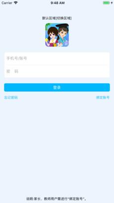 慧知行 V1.0.3 安卓版截图3
