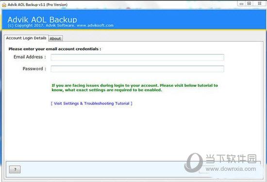 Advik AOL Backup