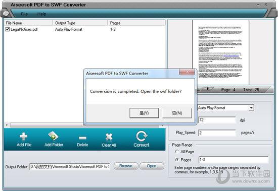 Aiseesoft PDF to SWF Converter