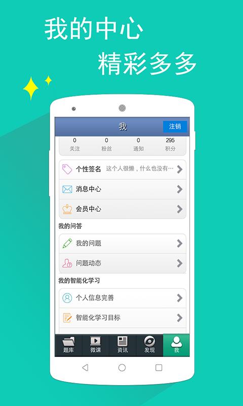 日语N2听力 V4.5.0 安卓版截图4