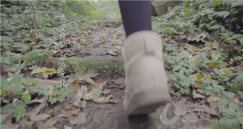 《仙剑奇侠传4》纪录片