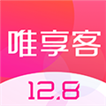 唯享客 V3.0.0 安卓版