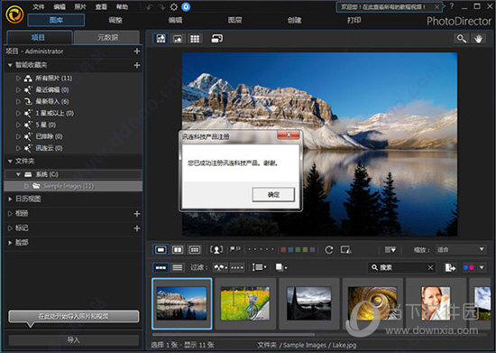 PhotoDirector