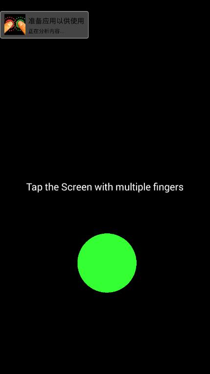 tap roulette V1.0.1 安卓版截图3