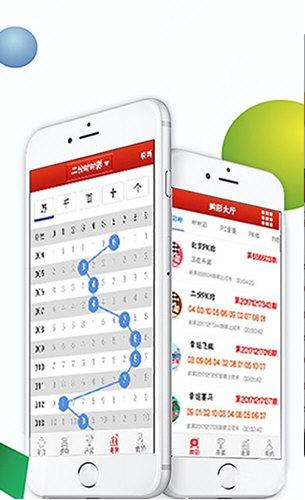 038彩票手机版 V1.0.0 官方安卓版截图3