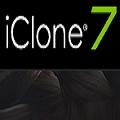 iClone(免费三维动画制作软件) V7.0 Pro中文破解版