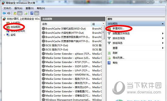 Marvelous Designer 5中文版