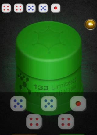 超级大话骰 V1.1.7 安卓版截图3
