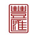 丰汇金融 V1.4.0 安卓版