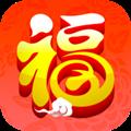 平安彩票手机客户端 V1.0.0 安卓官网版