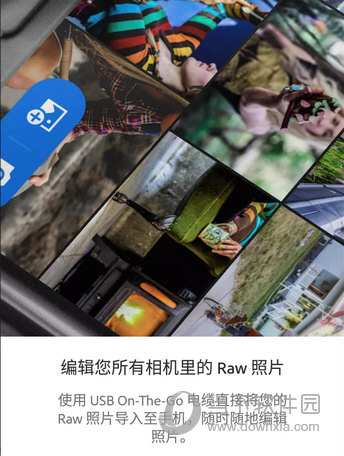 Lightroom CC手机中文版