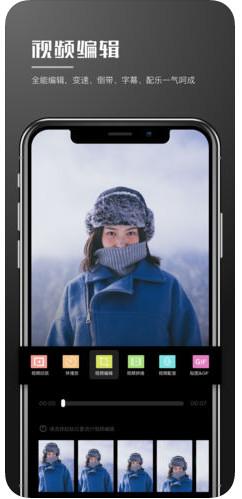 会声会影x5手机版 V1.0 安卓版截图2