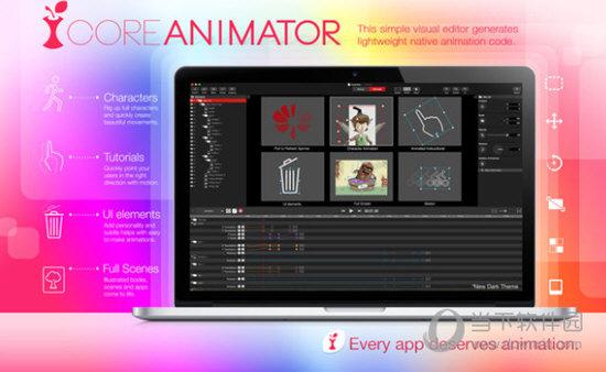 Core Animator