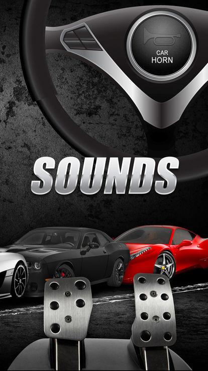 最好的汽车引擎的声音 V1.1 安卓版截图3